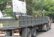 Близько 20 рекламних конструкцій демонтували у Черкасах
